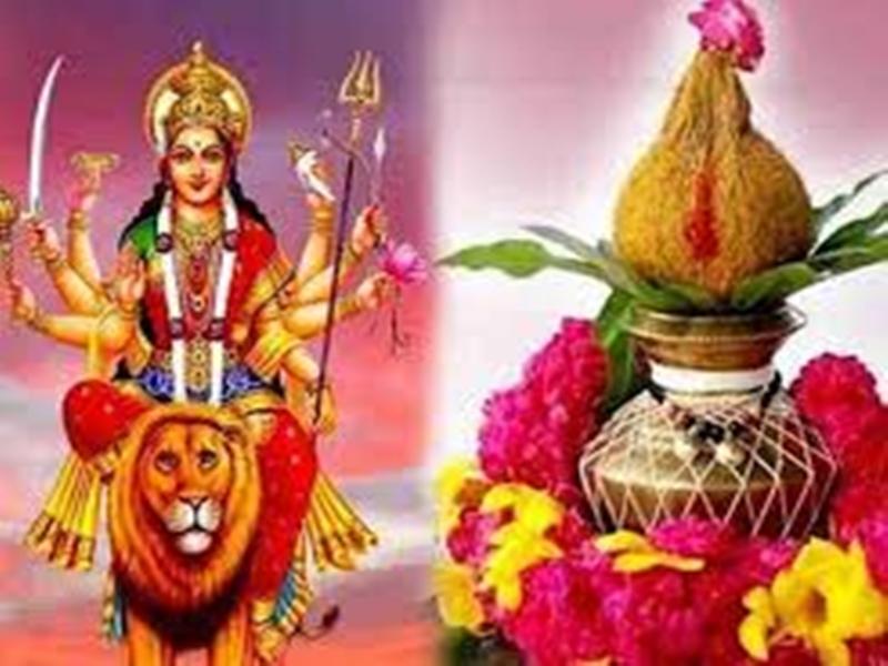 Shardiya Navratri 2020: शक्ति पर्व नवरात्र की शुरुआत शनिवार से, ऐसे करें घट स्थापना