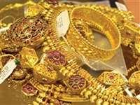 Gold Price: सोने के भावों में आई गिरावट, जानिये घरेलू बाजार में 10 ग्राम का दाम