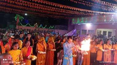 पूर्णाहुति व कन्याभोज के साथ नवरात्र का समापन