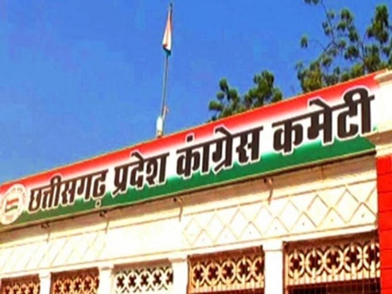 Urban body elections : छत्तीसगढ़ कांग्रेस निकाय चुनाव में महिलाओं को देगी तवज्जो