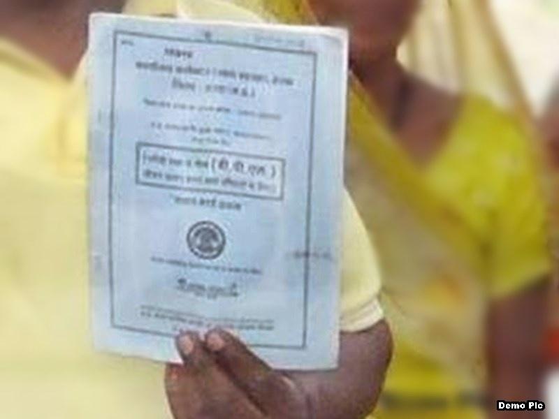 भोपाल में हस्ताक्षरयुक्त राशन कार्ड मिलने के मामले में सोमवार को दर्ज होंगे बयान
