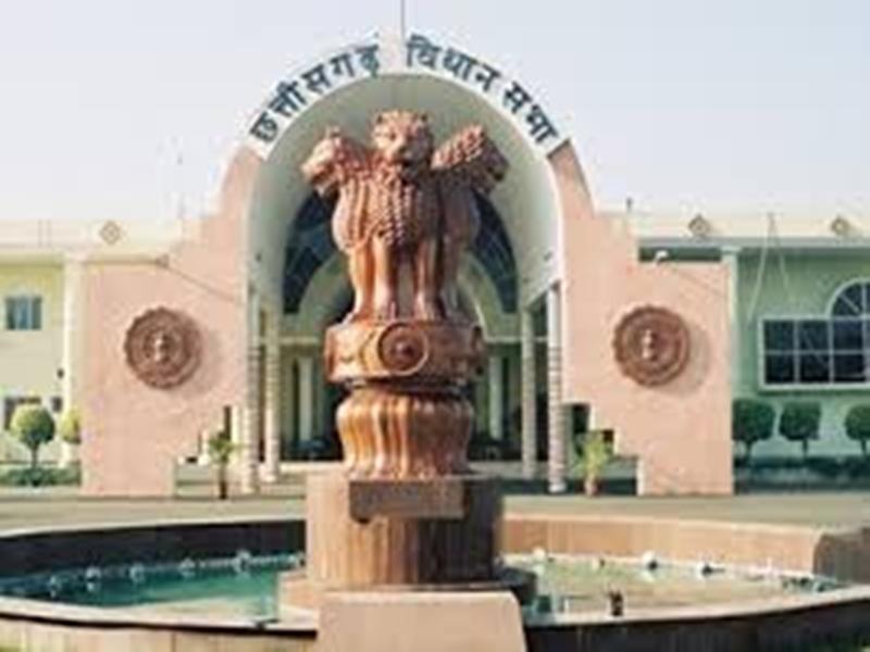 Chhattisgarh Assembly : छत्तीसगढ़ विधानसभा ने एससी-एसटी आरक्षण 10 वर्ष बढ़ाने का किया अनुसमर्थन