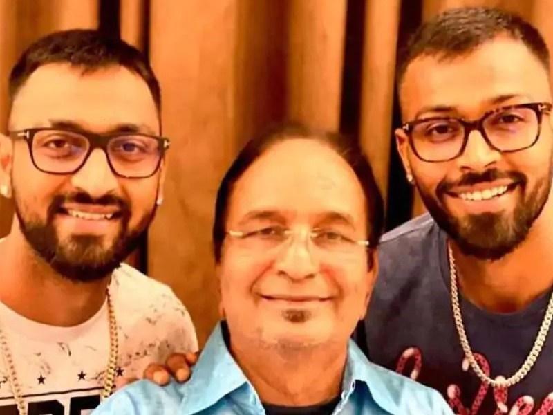 Pandya Father Passes Away: क्रिकेटर हार्दिक और क्रुणाल पंड्या के पिता का हार्ट अटैक से निधन