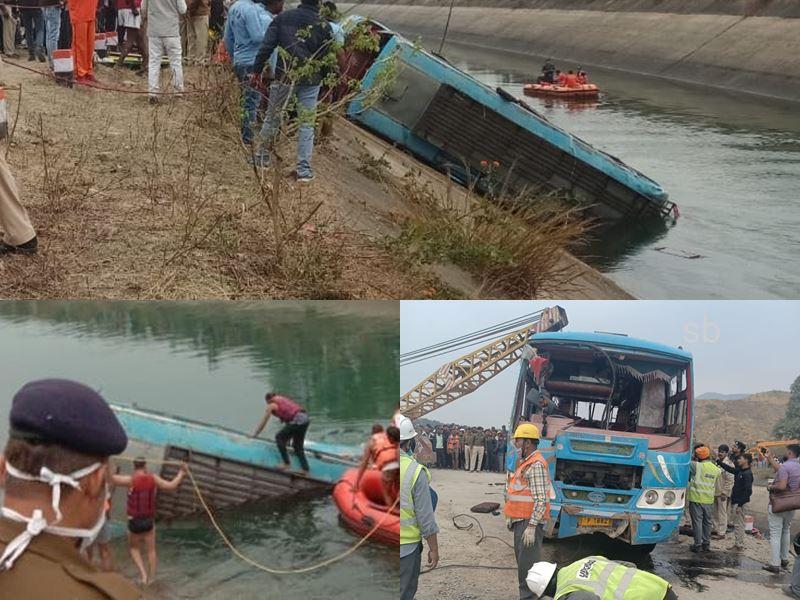 Sidhi Bus Accident: सीधी बस हादसे में अब तक 51 शव मिले, आज सीएम पहुंचेंगे रामपुर नैकिन