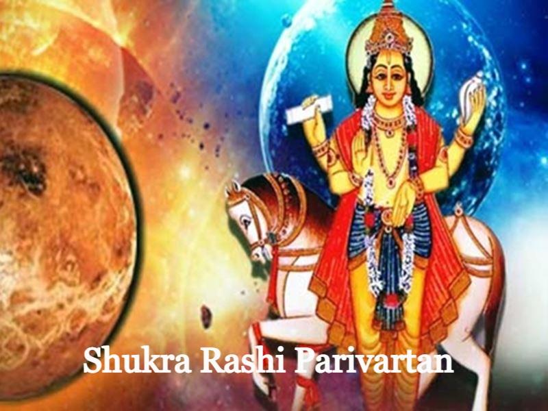 Shukra Rashi Parivartan: शुक्र कर रहे मीन राशि में प्रवेश, मिथुन-कर्क राशि को होगा धन लाभ, जानें सभी राशियों पर क्या होगा असर