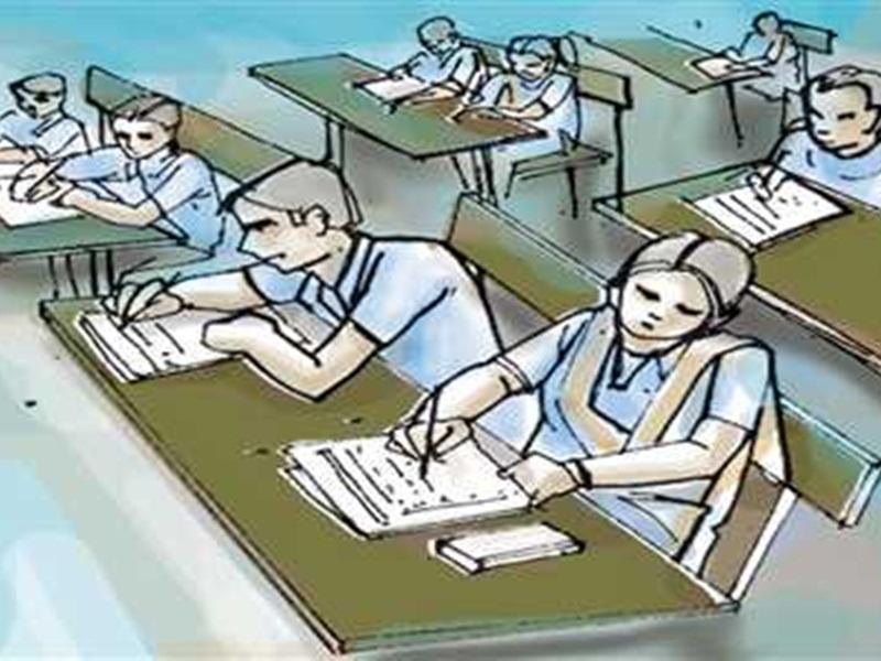CG Board Exam 2021: सीबीएसई की तर्ज पर छत्तीसगढ़ में भी 10वीं बोर्ड परीक्षा हो सकती है रद