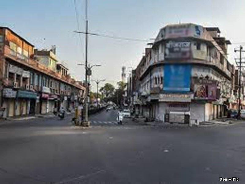 Lockdown in Indore:  इंदौर जिले में अब 29 मई तक जनता कर्फ्यू, किराना दुकानों को छूूट बढ़ाई