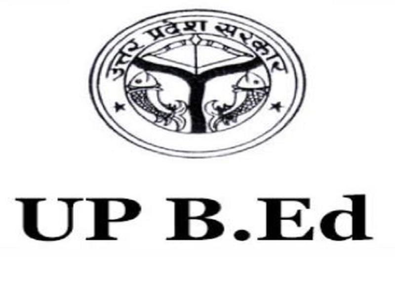 UP BEd JEE exam 2021: यूपी बीएड प्रवेश परीक्षा के एडमिट कार्ड जारी, जानिए कहां और कैसे करें डाउनलोड
