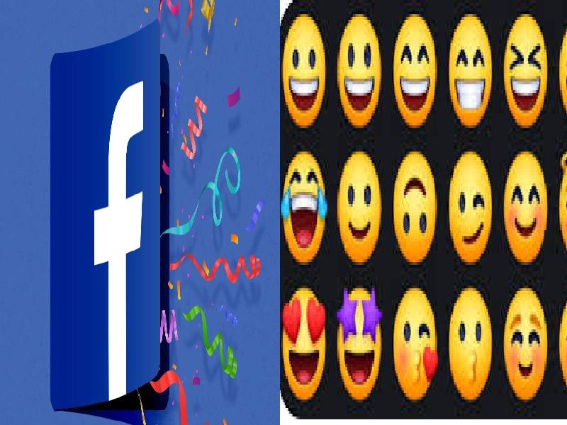 World Emoji Day: अब Facebook में इमोजी बोलेंगी, जानें कैसे करना होगा इस्तेमाल