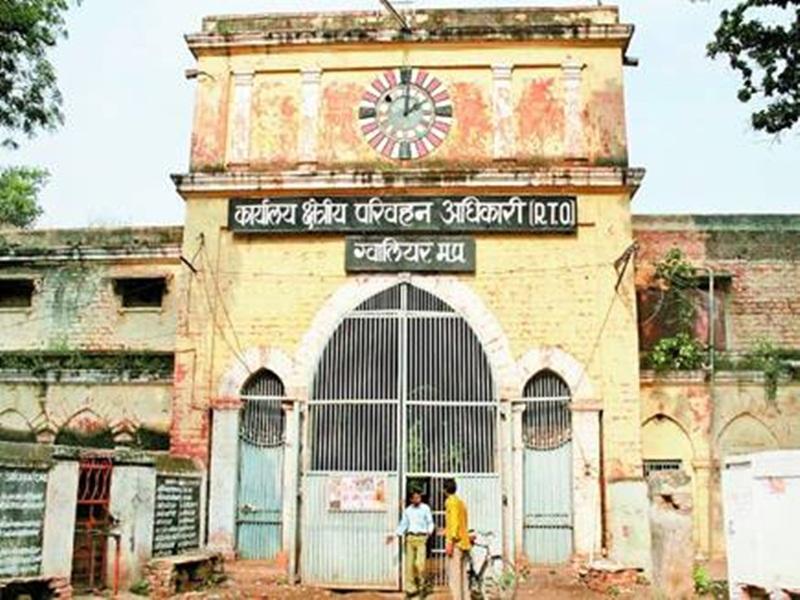 Gwalior RTO News: कोरोनाकाल में नहीं चली बसें, परमिट सरेंडर के मामलों के निराकरण के लिए बनाई कमेटी