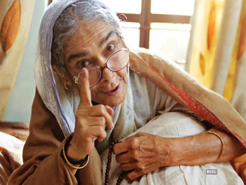 Balika Vadhu fame Surekha Sikri Dies: बालिका वधू फेम सुरेखा सीकरी का 75 साल की उम्र में हार्ट अटैक से निधन