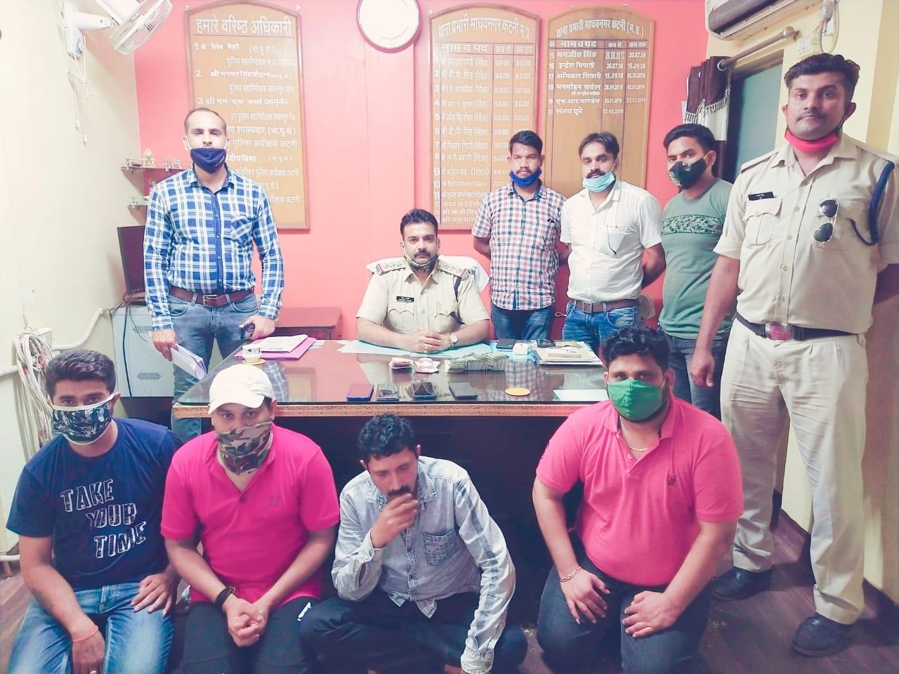 विदेशी क्रिकेट लीग सीपीएल पर सट्टा खिलाते कटनी के सरगना सहित सतना के चार बुकीज गिरफ्तार