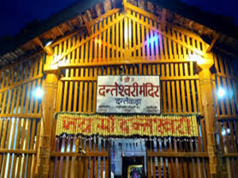 Dantewada News: कोरोना वायरस अब दंतेश्वरी मंदिर तक पहुंचा, तीन दिन बंद रहेंगे कपाट