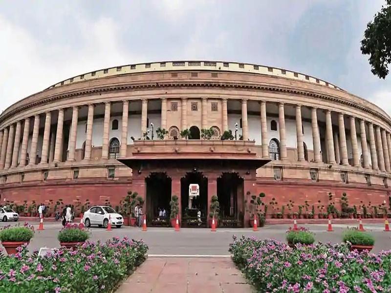 News Parliament : देश में जल्द बनेगी नई संसद, 862 करोड़ रुपए में टाटा ग्रुप करेगा निर्माण