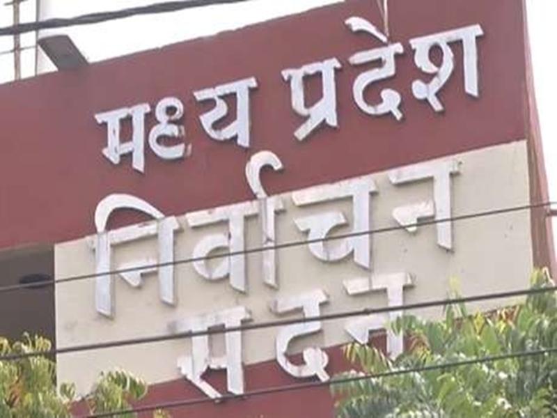 Madhya Pradesh News: प्रचार में पुलिस वाहन के उपयोग पर सिंधिया की शिकायत, मांगी रिपोर्ट