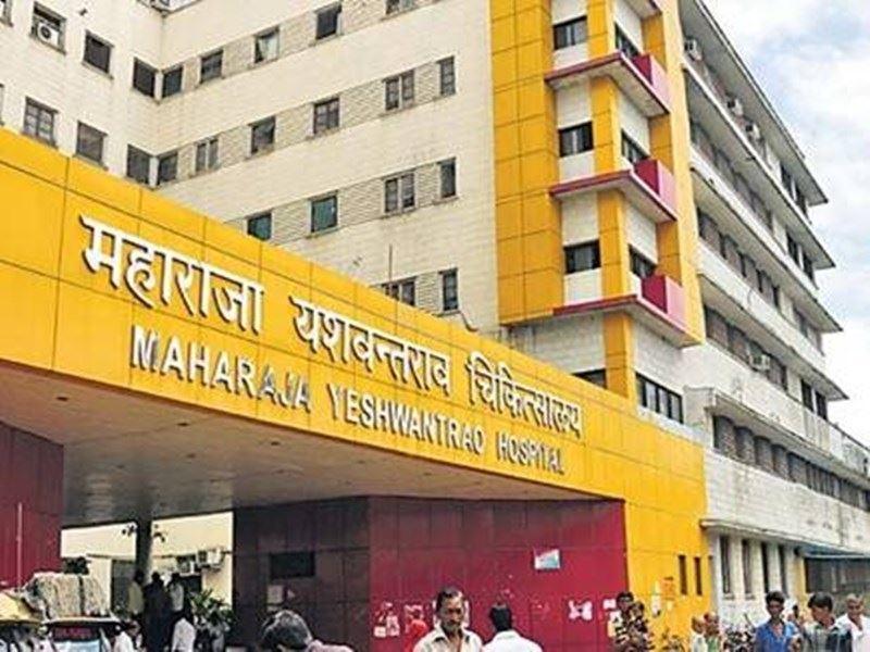 इंदौर के निजी अस्पतालों में जगह नहीं, लेकिन एमवाय अस्पताल में खाली पड़े वार्ड
