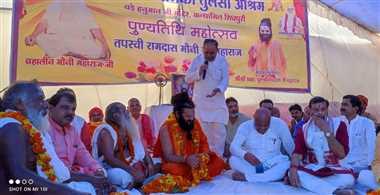 शिवपुरीः मौनी महाराज की पुण्यतिथि पर दिखी राजनीतिक समरसता, पवैया बोले हम सब गुरु भाई