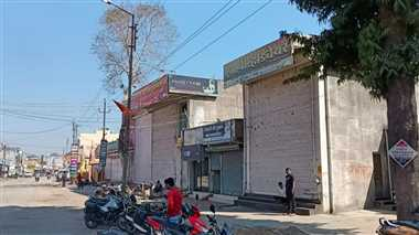 बांकीमोंगरा में नया कालेज मंजूर, अब संबद्धता का इंतजार