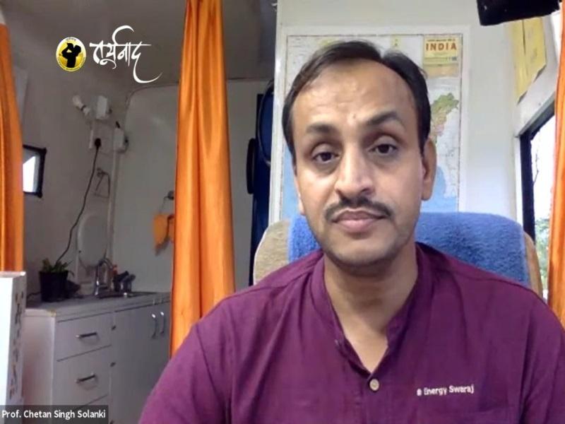 Bhopal News: पुरातन संस्कृति को अपनाते हुए सर्वांगीण विकास की ओर बढ़ें : प्रो. चेतन सिंह