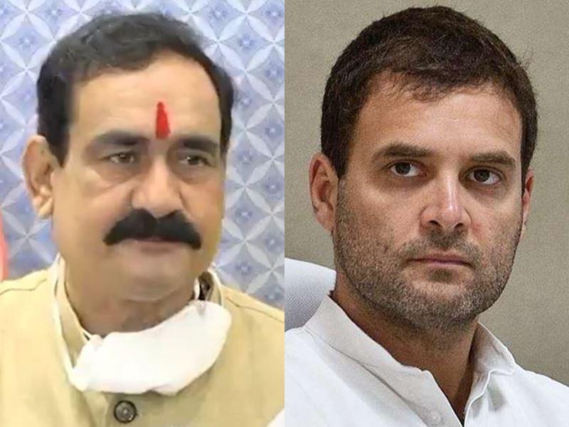 मध्य प्रदेश के गृहमंत्री नरोत्तम मिश्रा ने राहुल गांधी को बताया इच्छाधारी हिंदू