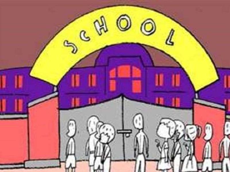 School Reopen: असम में 20 सितंबर से खुलेंगे दसवीं के स्कूल, सभी स्टाफ का होगा वैक्सीनेशन
