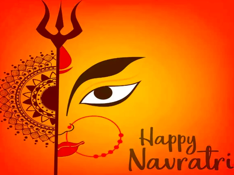 Happy Navratri 2020: Wish your loved ones with these Images SMS WhatsApp  Status GIF FILES
