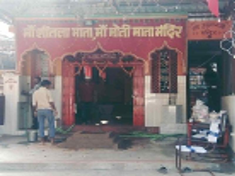 Shardiya Navratri 2020: 50 वर्ष पुराने इस मंदिर में होती है मुराद पूरी, यह भी है मान्यता