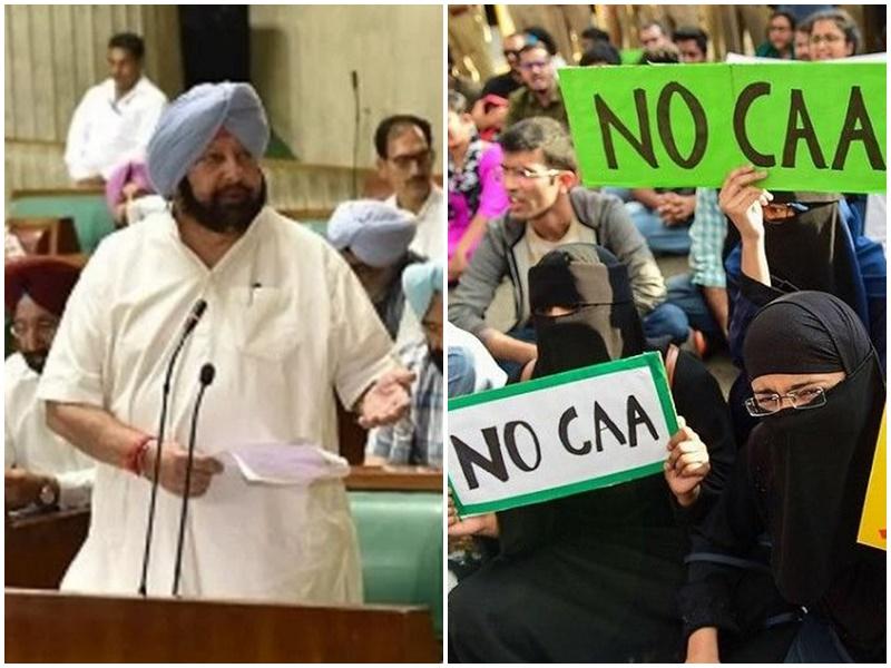 CAA Protest : केरल के बाद अब पंजाब विधानसभा में भी सीएए विरोधी प्रस्ताव पारित