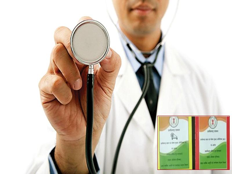 Dr. Khubchand Baghel Health Assistance Scheme: छत्तीसगढ़ में इलाज की राह हुई आसान, राशन कार्ड बना पहचान