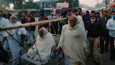चल समारोह के साथ हुआ जैनाचार्य का मंगल प्रवेश