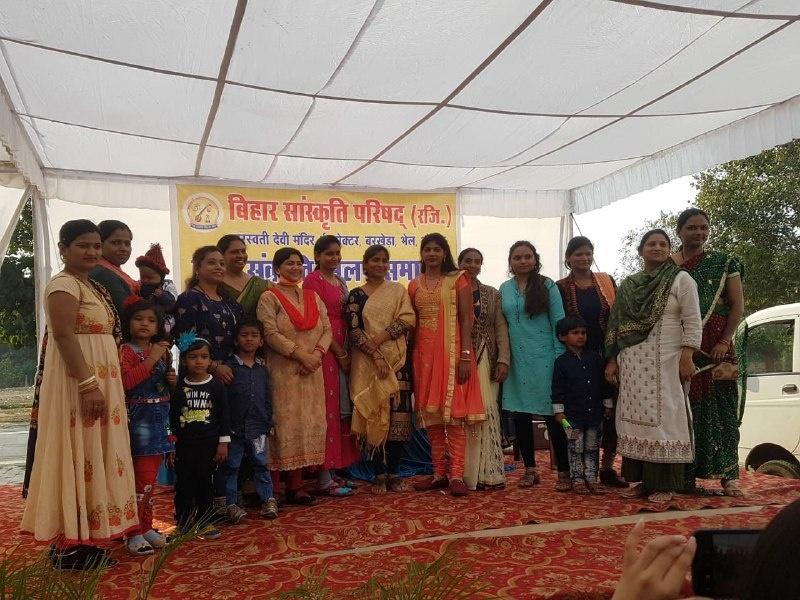 Bhopal News: भेल बरखेड़ा सरस्वती मंदिर में मना भोजपुरी समाज का मकर संक्रांति मिलन समारोह