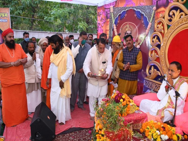 Bhopal News: श्रीराम के बताए मार्ग पर चलने वाले जीवन में सफल होते हैं : आचार्य चतुरनारायण शास्त्री