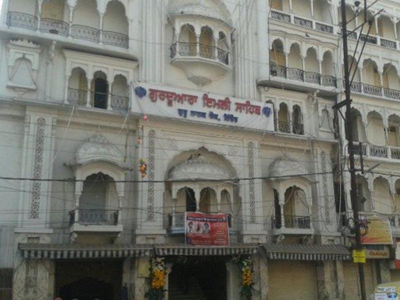 Guru Purab Indore: अल सुबह प्रभातफेरी में गाई गुरु की महिमा
