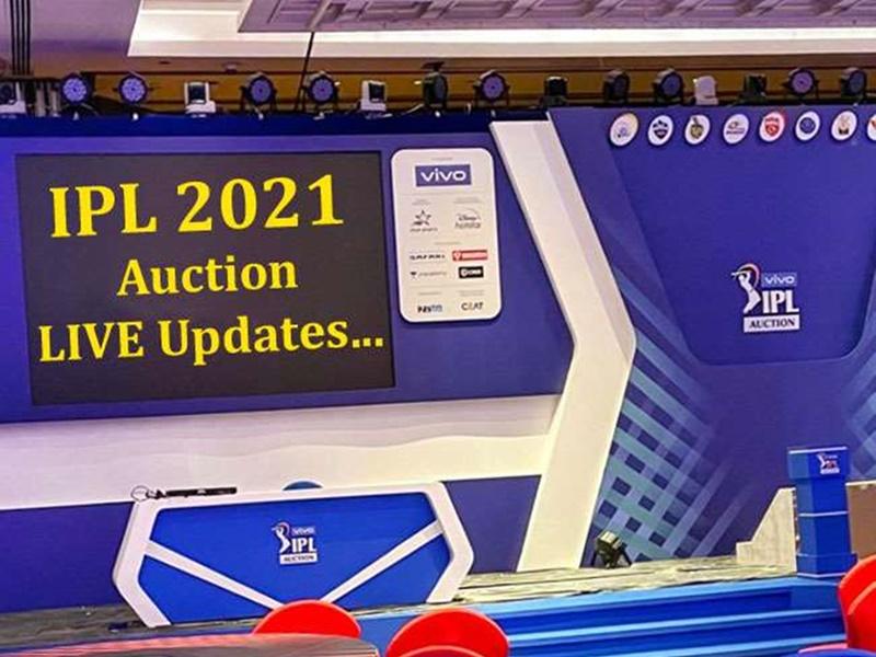 IPL 2021 Auction: क्रिस मॉरिस बने आईपीएल इतिहास में सबसे महंगे बिकने वाले खिलाड़ी, जानिये कौन कितने में बिका