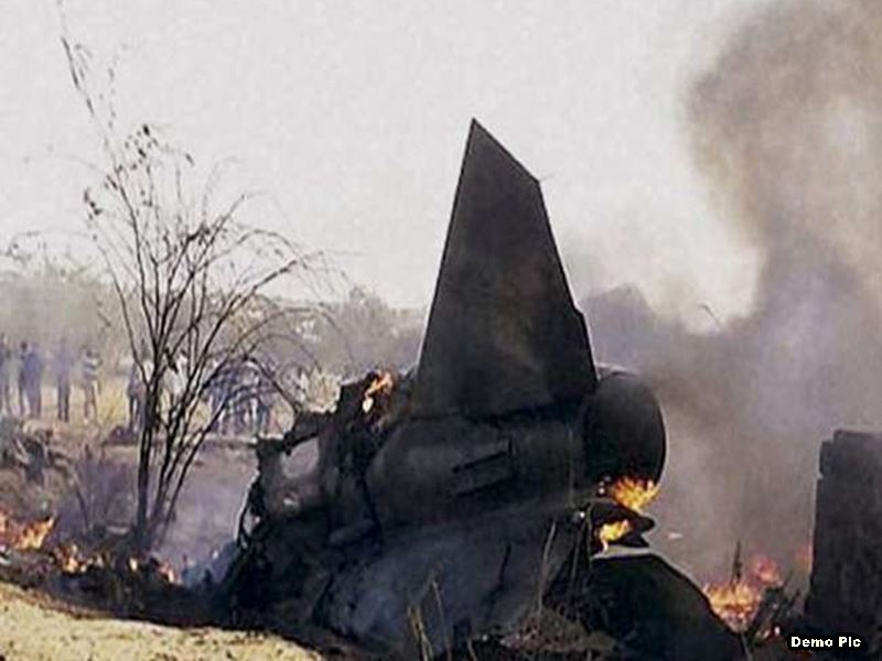 Mig 21 Bison Crash: ग्वालियर के महाराजपुर एयरफोर्स बेस से उड़ा मिग विमान दुर्घटनाग्रस्त, ग्रुप कैप्टन शहीद, सीएम ने जताया दुख