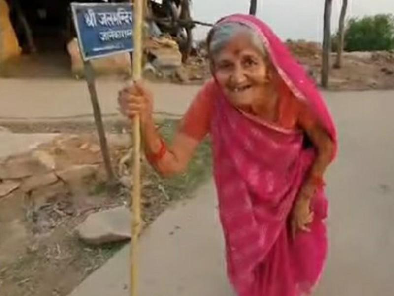 Jabalpur News: शहर की 82 वर्षीय गोरा बाई हर साल पैदल करती है शिखर जी की यात्रा