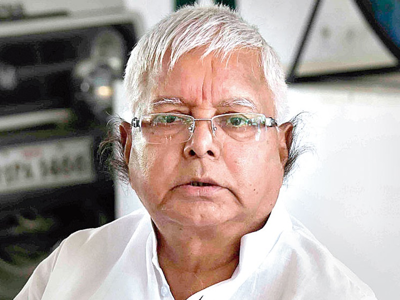 चारा घोटाला: Lalu Yadav को मिली जमानत, जेल से जल्द आएंगे बाहर