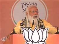 PM Modi Asansol Rally: आसनसोल रैली में बोले पीएम मोदी, बंगाल सरकार ने 'मिनी इंडिया' को बर्बाद कर दिया