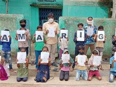 सोंढ़ा स्कूल में आमाराइट परियोजना की शुरूआत