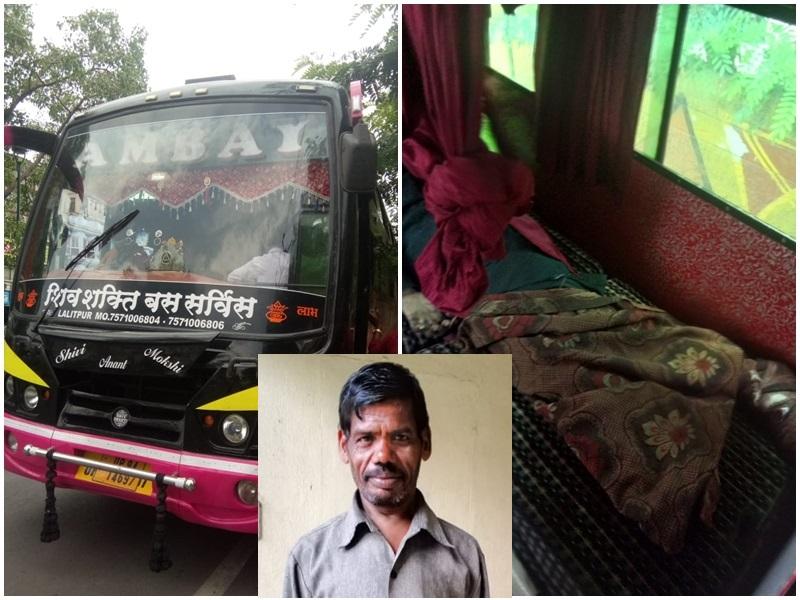 VIDEO : महरौनी से बैठाया, खुरई में चढ़ा दी बस, शव को 350 किमी का सफर कराकर इंदौर ले आया चालक