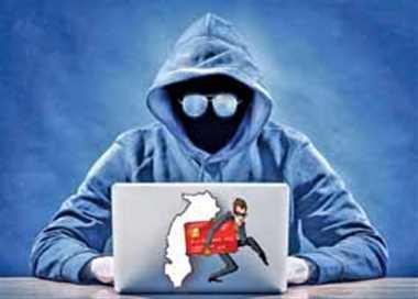 लाटरी खुलने की लिंक भेजकर आनलाइन धोखाधड़ी