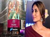 न्यूयॉर्क के Times Square पर छाई करीना कपूर, बिलबोर्ड पर चमक देख प्रशंसक भी खुश