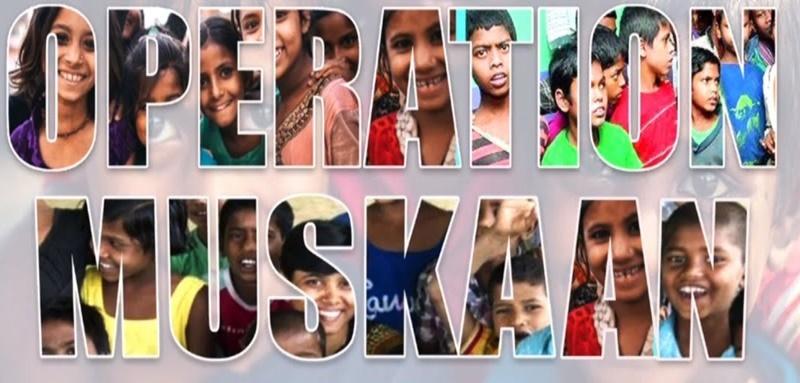 Gwalior News: ऑपरेशन मुस्कान और स्माइल- पांच साल में 1707 बच्चे हुए गुम और 1729 बच्चे हुए मिले