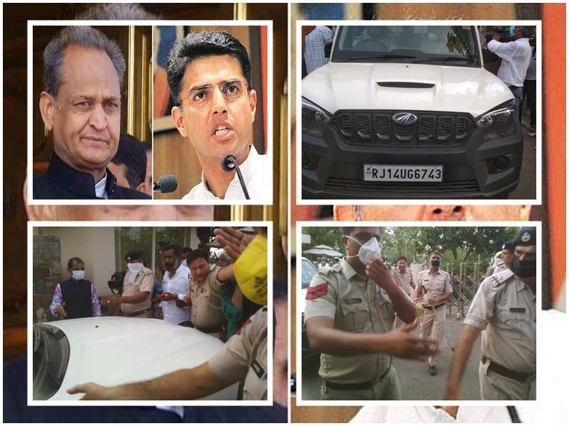 Rajasthan Political Crisis Live Updates: मानेसर की होटल पहुंची राजस्थान पुलिस, यहीं ठहरे हैं सचिन पायलट समर्थक विधायक