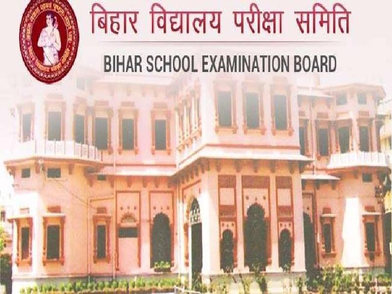 BSEB Exams 2022: बिहार बोर्ड ने दी छात्रों को राहत, मैट्रिक और इंटर रजिस्ट्रेशन की तारीख बढ़ाई