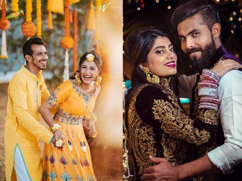 चहल की पत्नी हैं डेंटिस्ट तो जड़ेजा की वाइफ हैं मैकेनिकल इंजीनियर, देखिए कितना पढ़ी हैं भारतीय क्रिकेटरों की पत्नियां