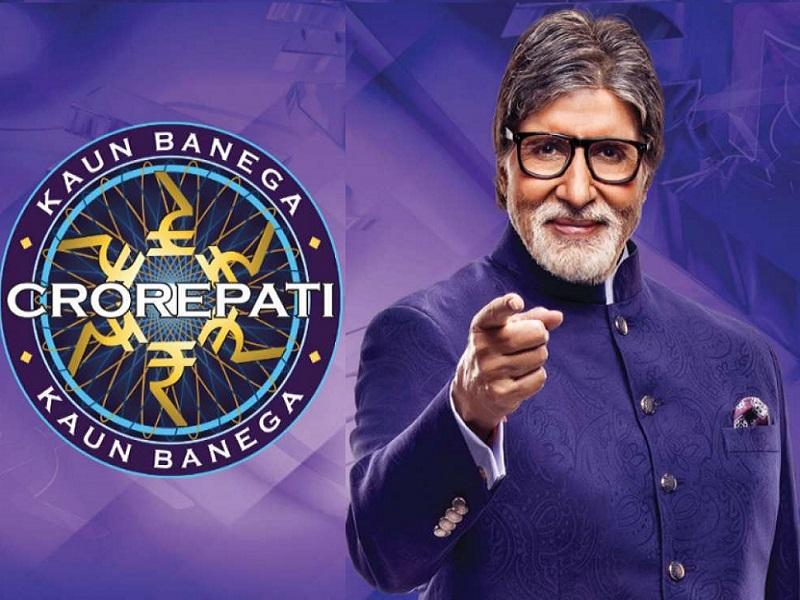 Kaun Banega Crorepati 13 की तैयारी पूरी, शो को लेकर सिद्धार्थ बसु ने किया बड़ा खुलासा