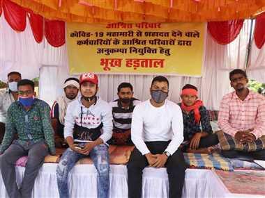 BSP News: बीएसपी में अनुकंपा नियुक्ति मांगने भूख हड़ताल पर बैठे आश्रित
