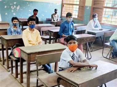 BSP News: कोरोना काल में बीएसपी ने होनहारों को क्लास में बुलाकर की स्क्रीनिंग, उठे सवाल