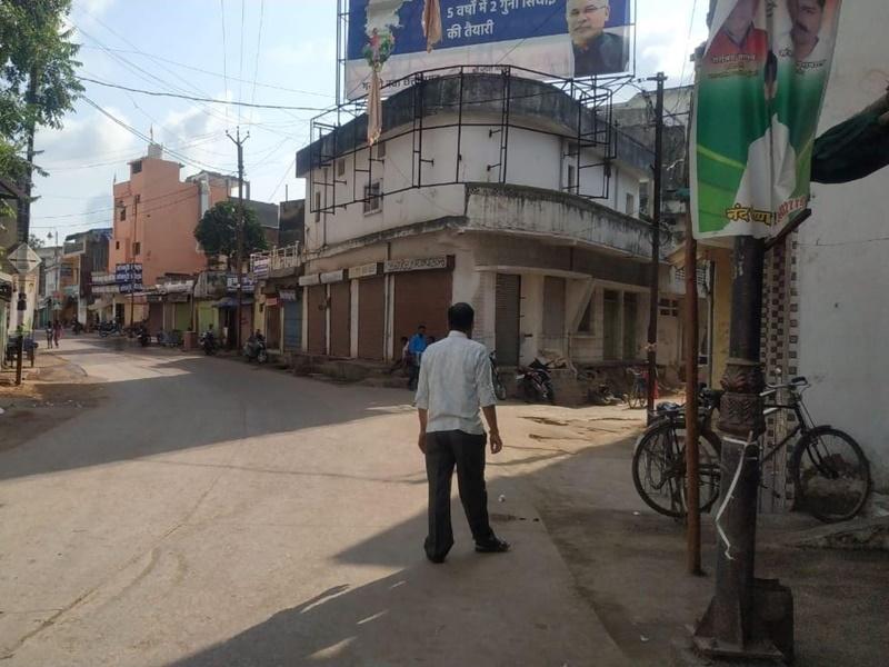 Lockdown: छत्तीसगढ़ के इस जिले में आज से एक सप्ताह का लॉकडाउन